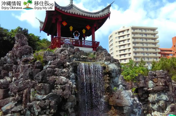 福州園の滝