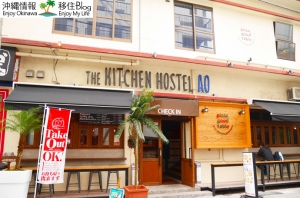 THE KITCHEN HOSTEL AO