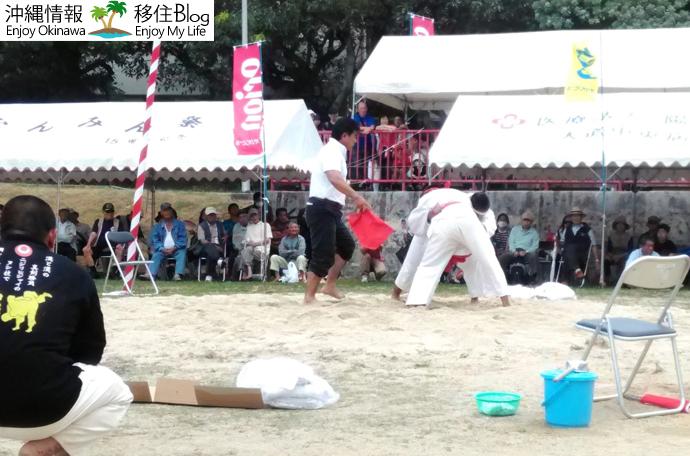 沖縄角力大会