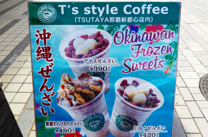 T's style coffee