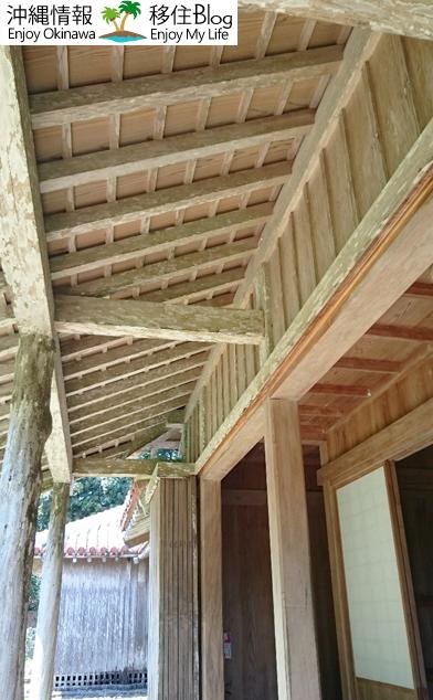 廊下の屋根