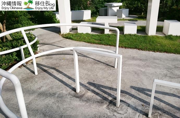 車椅子用スロープ