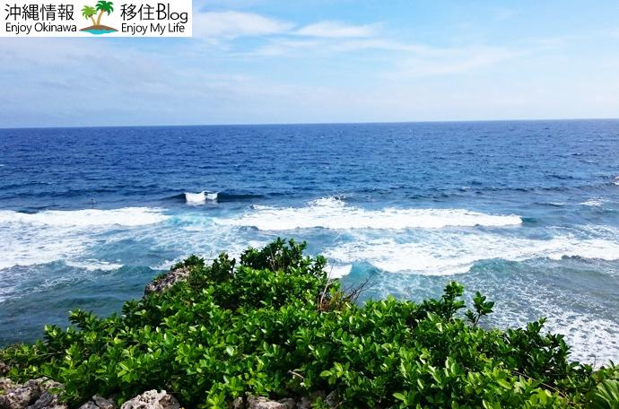 具志川城跡の景色