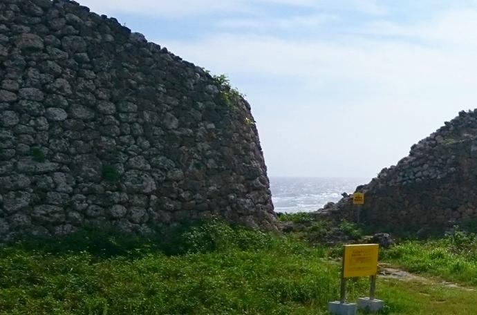 喜屋武の海