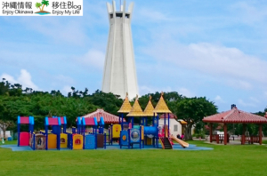 平和祈念公園の遊具