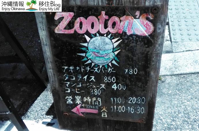 Zooton's