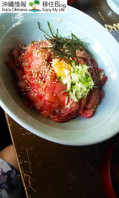 石垣牛レアレアすき丼
