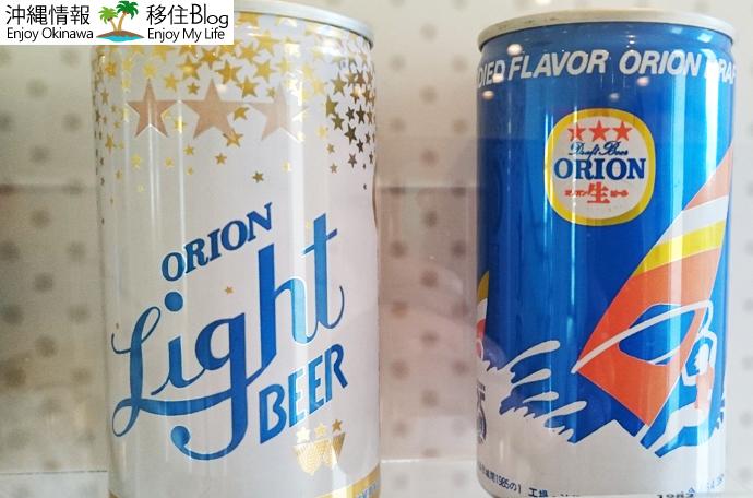 オリオンビールライトビール