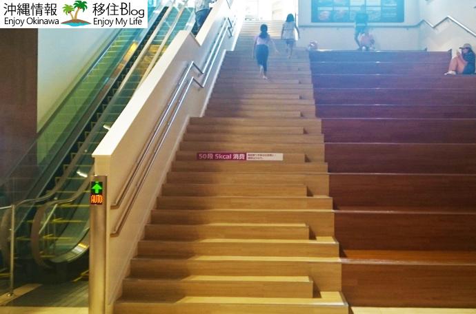 巨大階段ベンチ