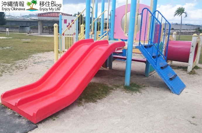 東崎公園にある乳児向け滑り台