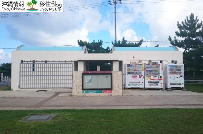 東崎公園の自動販売機とトイレ