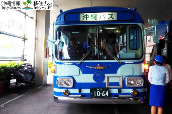 レトロな沖縄バス