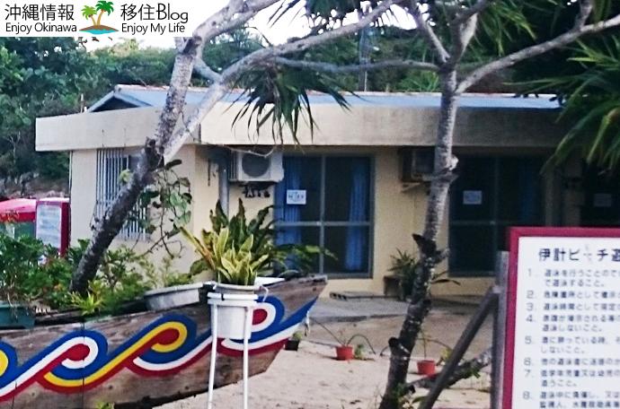 伊計ビーチの宿泊施設