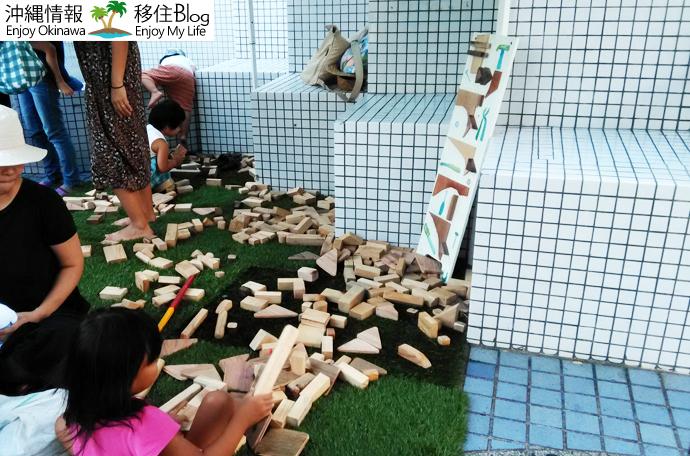 積み木のコーナー