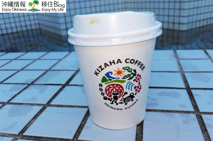 KIZAHA COFFEE