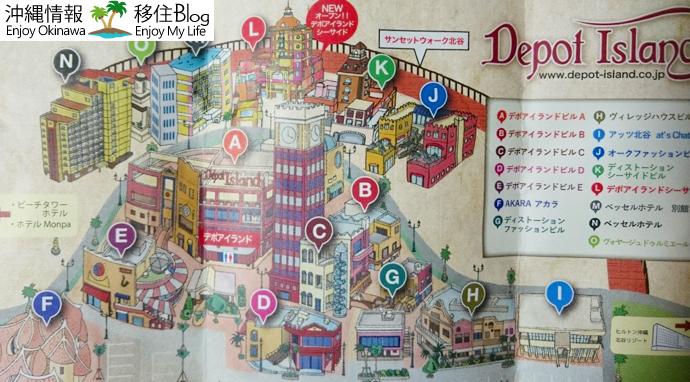 デポアイランドのマップ