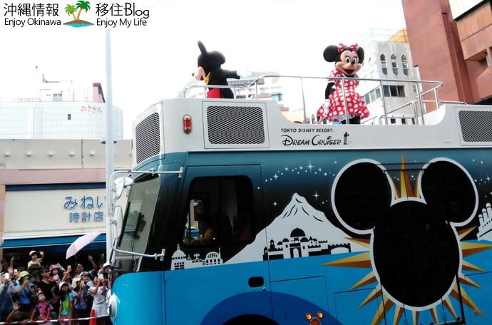 ミッキーマウスのパレード