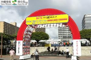 RBC市民フェスティバル