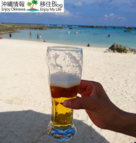 ビーチでオリオンビール