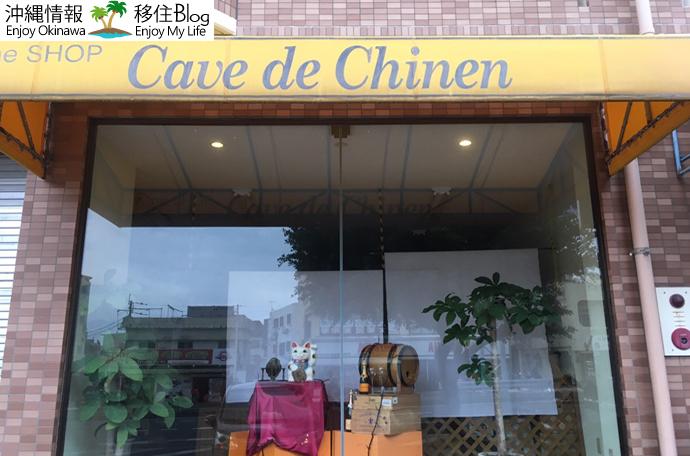 Cave de Chinen