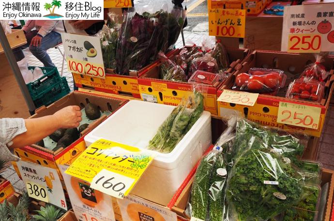 沖縄県産の食品