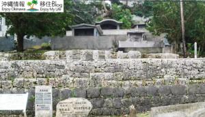 仲宗根豊見親の墓