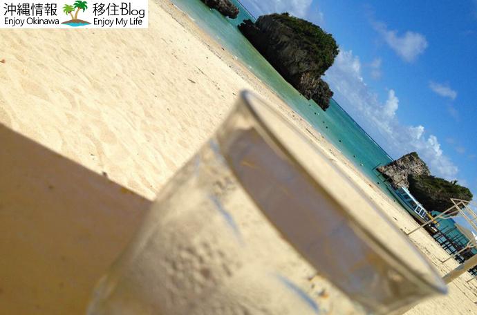 ビーチで食事