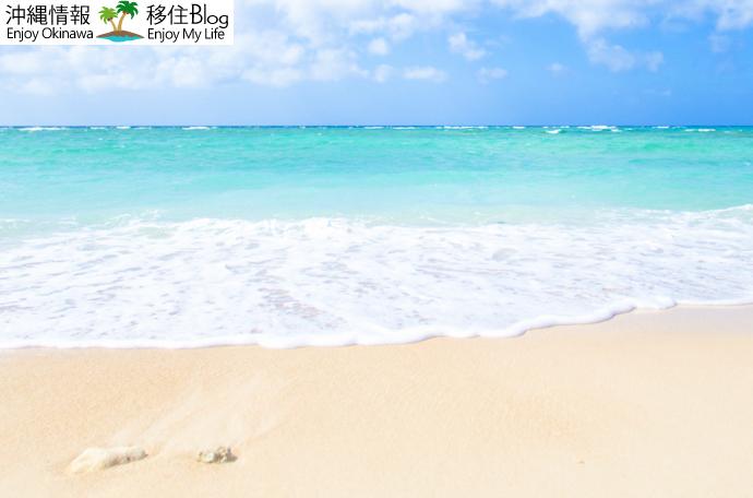 沖縄のビーチが白い訳 | 沖縄情報移住ブログ