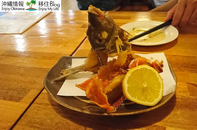 お通しの魚の唐揚げ