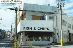 fish&chipsまるたま