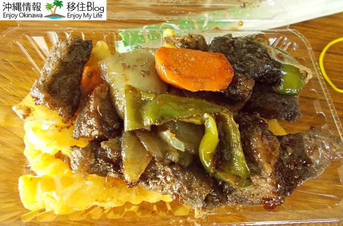 サイコロステーキと野菜