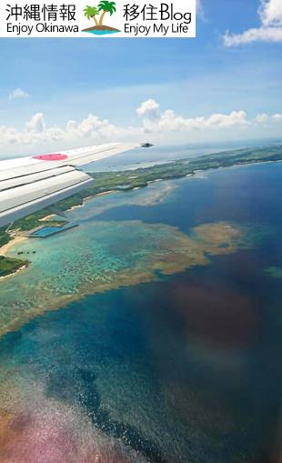 飛行機から宮古島