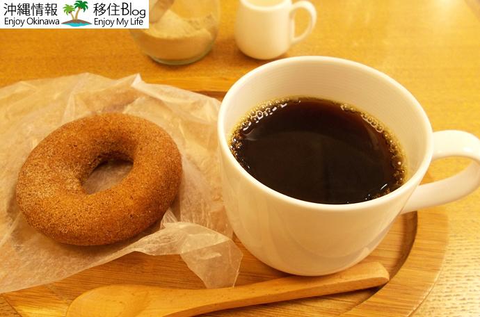 オーガニックシナモンとコーヒー