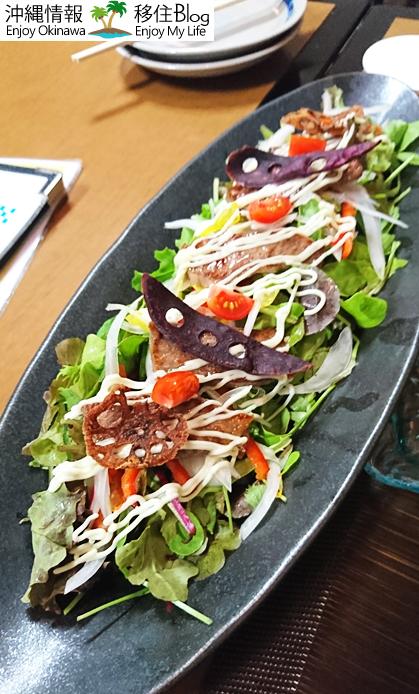 宮古牛焼肉サラダ