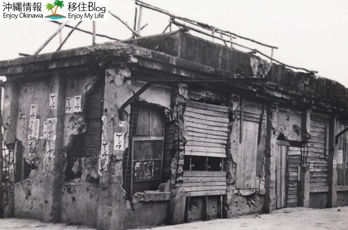 初代の軽便鉄道与那原駅舎