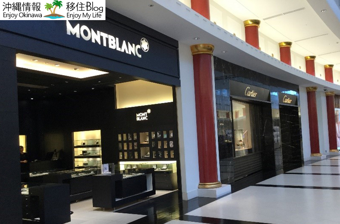 MONTBLANK沖縄店
