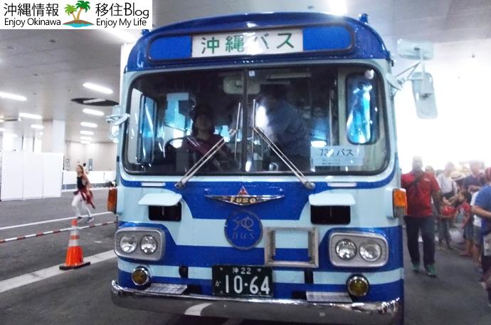730バス