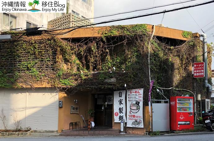 緑に覆われた建物