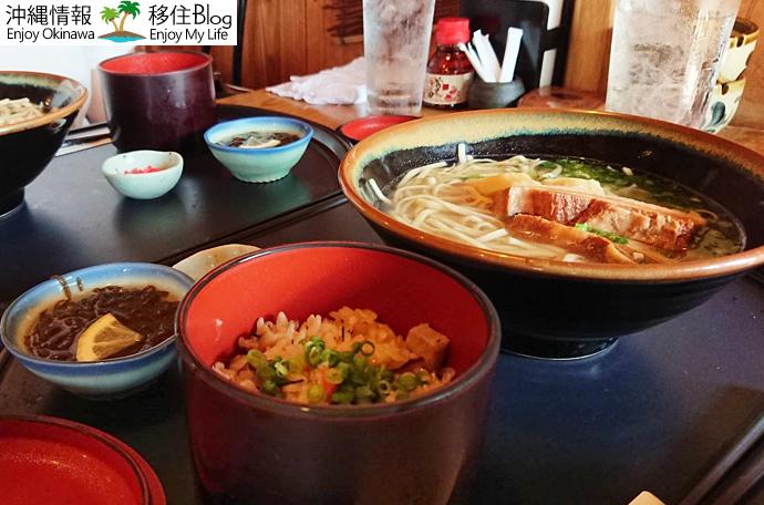 沖縄そば定食