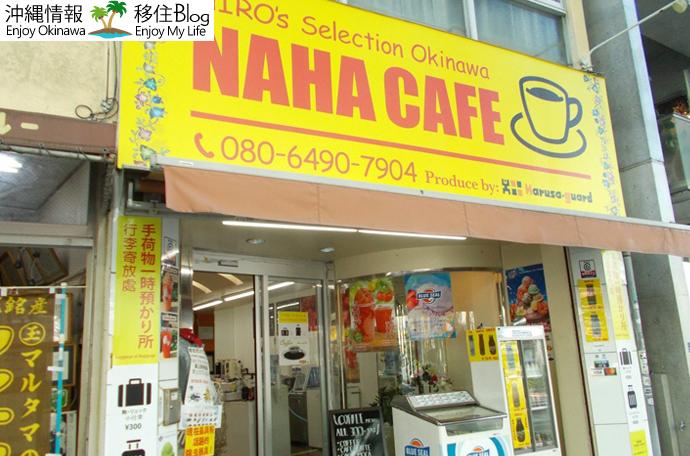 NAHA CAFE
