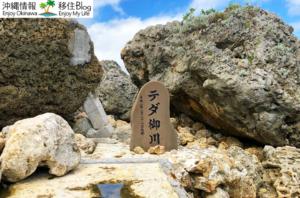 テダ御川の岩