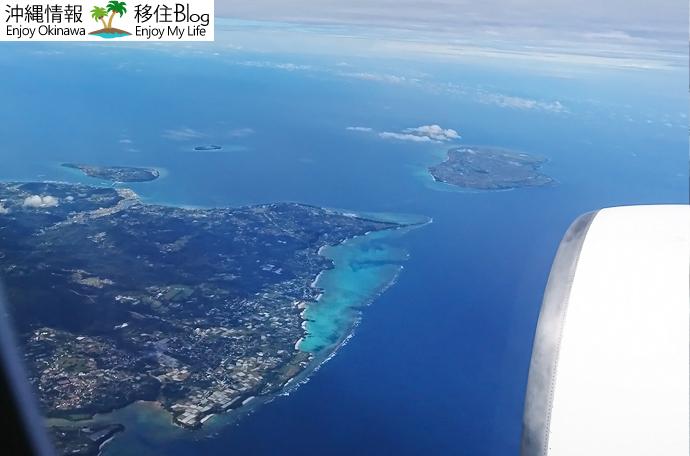 飛行機から沖縄