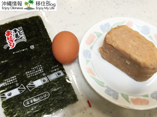 ポーク卵おにぎりの材料