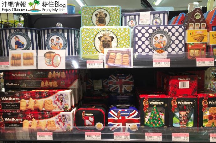 イギリス製のお菓子