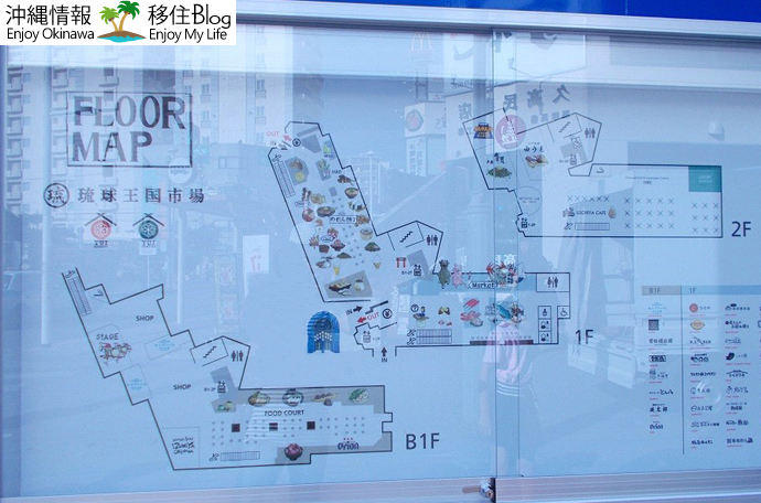 琉球王国市場のMAP