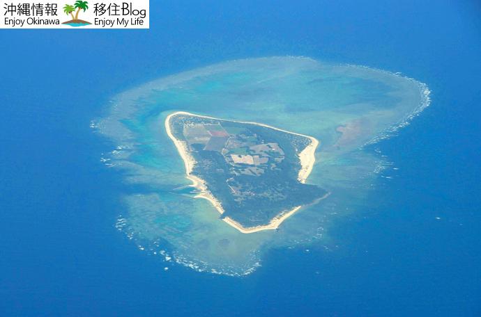 水納島(宮古)