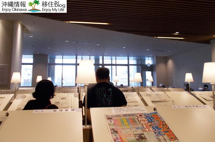沖縄県立図書館にある新聞
