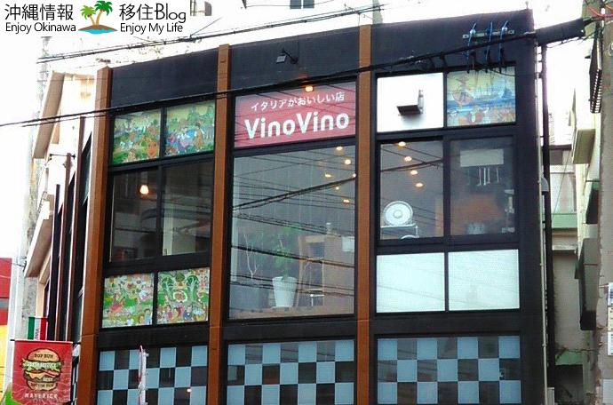 VinoVino