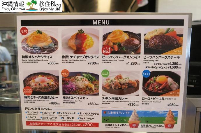 洋食YOSHIMIのメニュー