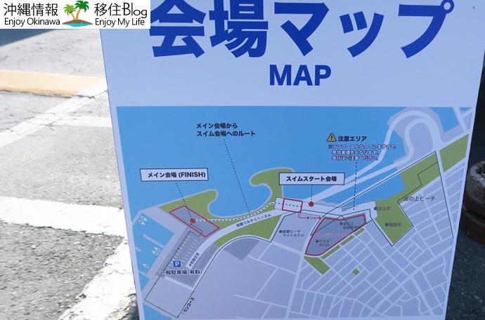 沖縄国際トライアスロン